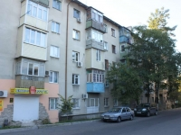 Tuapse, Bondarenko st, house 6. Apartment house