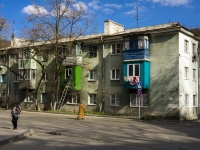 Tuapse, Bondarenko st, house 2. Apartment house