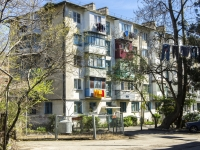 Tuapse, Bondarenko st, house 3. Apartment house