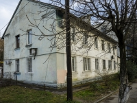 Tuapse, Bondarenko st, house 10. office building