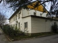 Туапсе, улица Бондаренко, дом 10. офисное здание