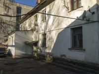 图阿普谢, Bondarenko st, 房屋 10. 写字楼