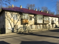 Туапсе, улица Бондаренко, дом 23. многоквартирный дом