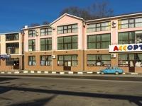 Tuapse, Bondarenko st, house 23Б. multi-purpose building