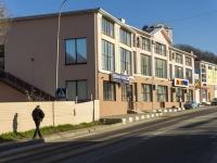 Туапсе, улица Бондаренко, дом 23А. магазин
