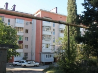 Tuapse, Voykov st, house 1. Apartment house with a store on the ground-floor