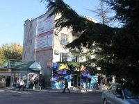Tuapse, Gagarin st, house 1. Apartment house with a store on the ground-floor