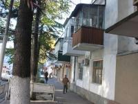 Туапсе, улица Гагарина, дом 4. многоквартирный дом