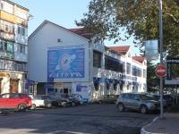 图阿普谢, Gagarin st, 房屋 5. 购物中心