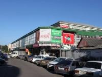 Туапсе, улица Гагарина, дом 9. торговый центр