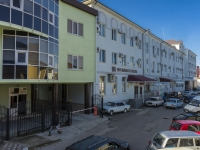 Tuapse, Gagarin st, house 7. office building