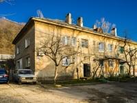 Туапсе, улица Гагарина, дом 35. многоквартирный дом