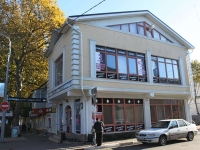 Tuapse, Gogol st, house 4. Apartment house with a store on the ground-floor