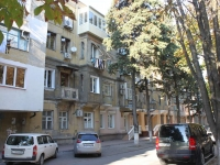 Tuapse, Gogol st, house 9. Apartment house