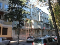 Tuapse, Gogol st, house 11. Apartment house