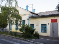 Tuapse, sports school ДЮСШ №2 им. В.П. Фионова, Gogol st, house 12