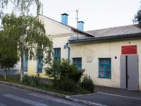 Туапсе, улица Гоголя, дом 12. спортивная школа ДЮСШ №2 им. В.П. Фионова