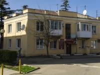 Туапсе, улица Гоголя, дом 3А. многоквартирный дом