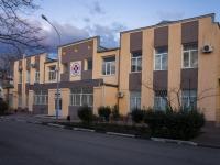 Туапсе, улица Гоголя, дом 2. поликлиника