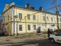 Tuapse, Gogol st, house 3. Apartment house