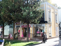 Tuapse, Galina Petrova st, house 2А. store