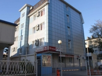 Tuapse, hotel Русь, Galina Petrova st, house 10А
