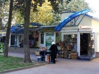 Tuapse, Galina Petrova st, house 12. store