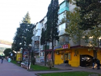 Tuapse, Galina Petrova st, house 14. Apartment house with a store on the ground-floor