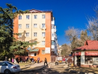 Tuapse, Galina Petrova st, house 3. Apartment house with a store on the ground-floor