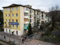 Tuapse, Galina Petrova st, house 10. Apartment house