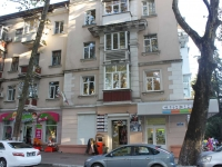 Tuapse, Karl Marks st, house 16. Apartment house with a store on the ground-floor