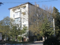 Tuapse, Karl Marks st, house 61. Apartment house