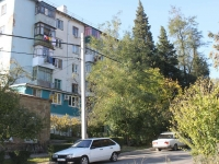 Tuapse, Karl Marks st, house 93. Apartment house