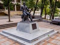 图阿普谢, Karl Marks st, 纪念碑