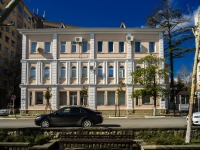 Tuapse, Karl Marks st, house 3. law-enforcement authorities