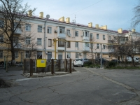 Tuapse, Karl Marks st, house 4. Apartment house with a store on the ground-floor