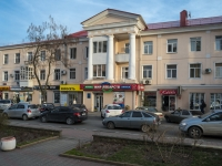 Tuapse, Karl Marks st, house 6. Apartment house with a store on the ground-floor