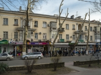 Tuapse, Karl Marks st, house 18. Apartment house