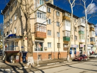 Tuapse, Karl Marks st, house 19. Apartment house with a store on the ground-floor
