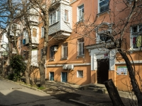 Tuapse, Karl Marks st, house 20. Apartment house with a store on the ground-floor