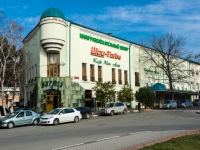 Tuapse, entertainment complex Шоу-тайм, Karl Marks st, house 27