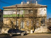 Туапсе, Карла Маркса ул, дом 53