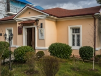 Tuapse, museum Дом А.А. Киселева, Karl Marks st, house 54