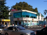Туапсе, улица Маршала Жукова, дом 8А. кафе / бар Марина