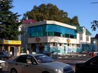 Tuapse, cafe / pub Марина, Marshal Zhukov st, house 8А
