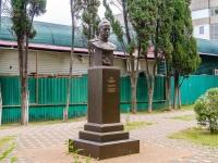 图阿普谢, Marshal Zhukov st, 纪念碑