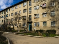 Tuapse, Marshal Zhukov st, house 26. Apartment house