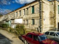图阿普谢, Marshal Zhukov st, 房屋 27. 公寓楼