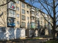 Туапсе, Маршала Жукова ул, дом 18