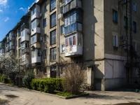Туапсе, Маршала Жукова ул, дом 20